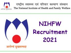 Nihfw Recruitment 2021 Application Invited For Assistant And Other Post