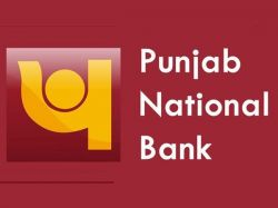 Pnb Recruitment 2021 Application Invited For Various Defence Banking Advisor Post