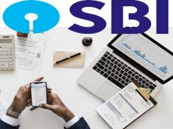 Sbi Recruitment 2021 Apply For Bcf And Executive Posts