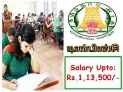 Tnpsc Cesse Recruitment 2021 Apply Online For 537 Draughting Officer Engineer And Various Posts