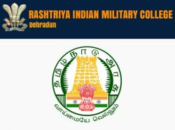 Tnpsc Recruitment 2021 Application Invited For Rimc Examination To Be Held On 5 Th June