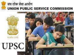 Upsc Recruitment 2021 Apply Online For Various Post At Upsc Gov In