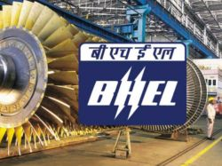 Bhel Recruitment 2021 Apply Online For Supervisor Trainee Post