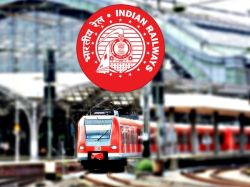 Cr Indian Railway Recruitment 2021 Apply For Laboratory Assistant Technician And Other Post