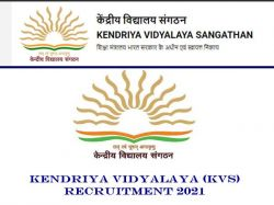 Kendriya Vidyalaya Kvs Recruitment 2021 Apply For Chief Accounts Officer Post