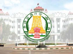 Madurai District Court Recruitment 2021 Application Invited For 116 Various Post