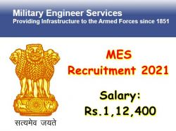 Mes Recruitment 2021 Apply For Draughtsman Supervisor Post