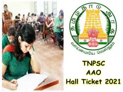 Tnpsc Aao Hall Ticket 2021 For Ao Aao Aho Released Tnpsc Gov In
