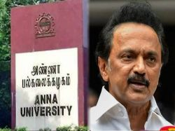 Tamil Nadu Government Conduct Re Exam For Anna University Engineering Students