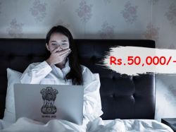 Central Govt Is Giving A Chance To Earn Rs 50 000 Prize Competition