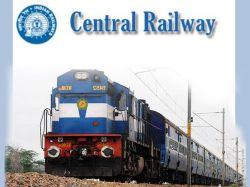 Central Railway Cr Recruitment 2021 Walk In For Senior Residents Post