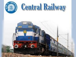 Central Railway Cr Recruitment 2021 Apply For Contract Medical Practitioners Post