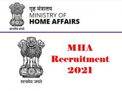 Mha Recruitment 2021 Application Invited For Law Officer Chief Supervisor And Other Post