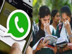 School 12th Model Exam Through Whatsapp In Tamil Nadu
