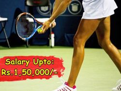 Sports Authority Of India Sai Recruitment 2021 Apply Online For Assistant Coach And Coach Post