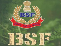 Bsf Recruitment 2021 Walk In For Gdmo Specialists Post