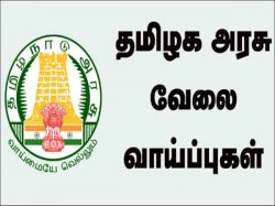 Collector S Office Udhagamandalam Recruitment 2021 Apply For 3 Various Post