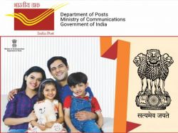 India Post Office Recruitment 2021 Apply For 25 Staff Car Driver Post