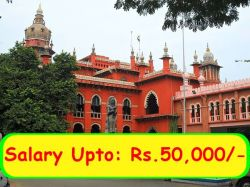 Madras High Court Recruitment 2021 Total 3557 Post Last Date Extended