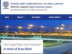 Power Grid Recruitment 2021 Apply Online For Diploma Trainee Post