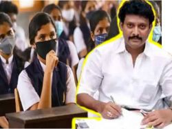 Covid 19 When Will Schools Open In Tamil Nadu Minister Anbil Mahesh Answer