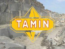 Tamin Recruitment 2021 Apply For Manager Cum Company Secretary Post