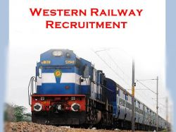 Western Railway Application Invited For Tgt Assistant Teacher Post