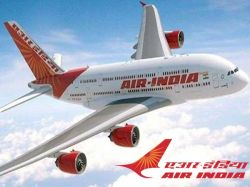 Air India Recruitment 2021 Walk In Interview For Chief Of Finance Company Secretary Post