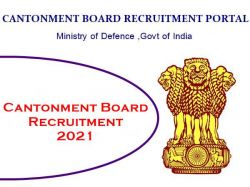 Cantonment Board Recruitment 2021 Apply Online For Junior Engineer Civil Post