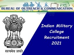 Indian Military College Recruitment 2021 Apply For Clerk Mts Driver And Other Post