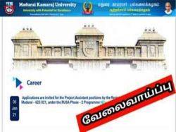 Madurai Kamaraj University Mku 2021 Apply Online For Project Assistant Post