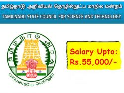 Tnscst Recruitment 2021 Apply For Project Coordinator Project Assistant Post