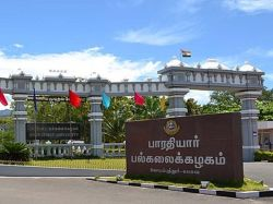Bharathiar University Recruitment 2021 Apply For Technical Officers Lab Attender And Other Post