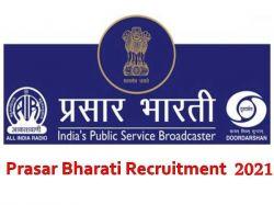 Prasar Bharati Recruitment 2021 Application Invited For Consultant Post