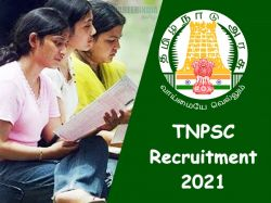 Tnpsc Recruitment 2021 Apply Online For Combined Engineering Subordinate Service Cess Post