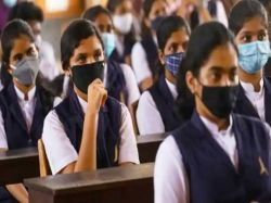 th Supplementary Exam Results Class 12 Supplementary Exam Results Released Today