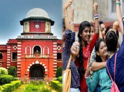 Students Of This University Have Received Over 8500 Job Offers At Rs 42 Lakh Salary Package