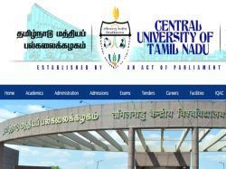 Cutn Recruitment 2021 Apply Online For Project Assistant Post Apply Here