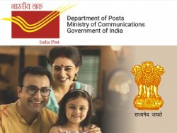 Indian Post Recruitment 2021 Application Invited For Postal Life Insurance Agent Post