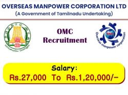 Omcl Recruitment 2021 Apply Online For Machine Operator Staff Nurse Driver Cook Post
