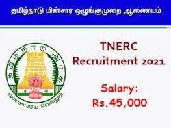 Tnerc Recruitment 2021 Application Invited For Personal Assistant Assistant Post