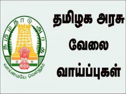 Tamilnadu Social Defense Department Recruitment 2021 Apply For Counsellors Post