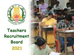 Tn Trb Recruitment 2021 Apply Online For Post Graduate Assistants Physical Education Directors Pos
