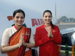 Air India Recruitment 2021 Apply For Chief Financial Officer Post Aiasl