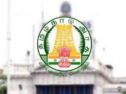 Cmda Chennai Recruitment 2021 Apply Online For Driver Post