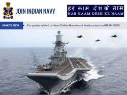 Indian Navy Recruitment 2021 Apply Online For Artificer Apprentice Senior Secondary Recruits Post