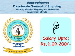 Ministry Of Ports Recruitment 2021 Apply For Ship Surveyor Cum Deputy Director General Technical