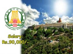 Tnhrce Recruitment 2021 Application Invited For Medical Officer Post At Palani Murugan Temple