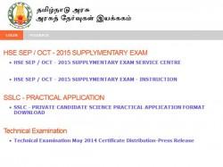 Arrears Exam 10th Standard Dates Announced