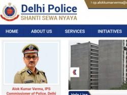 Delhi Police Recruitment Vacancy 4669 Constable Posts Apply